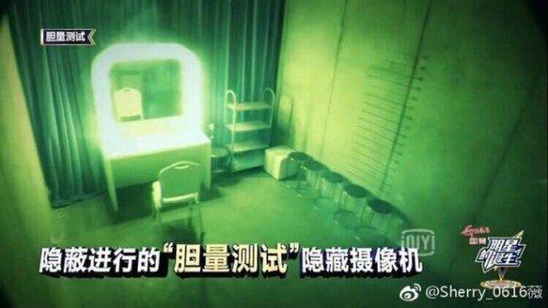 show-tuyen-chon-tai-nang-trung-quoc-bi-to-sao-chep-trang-tron-produce-101-5