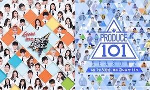 Show tuyển chọn tài năng Trung Quốc bị tố sao chép trắng trợn Produce 101
