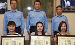 3 cô gái Việt cứu người ở Nhật gây xúc động