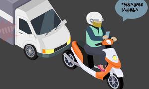 9 kiểu 'hung thần xa lộ' gây khó chịu nhất trên đường