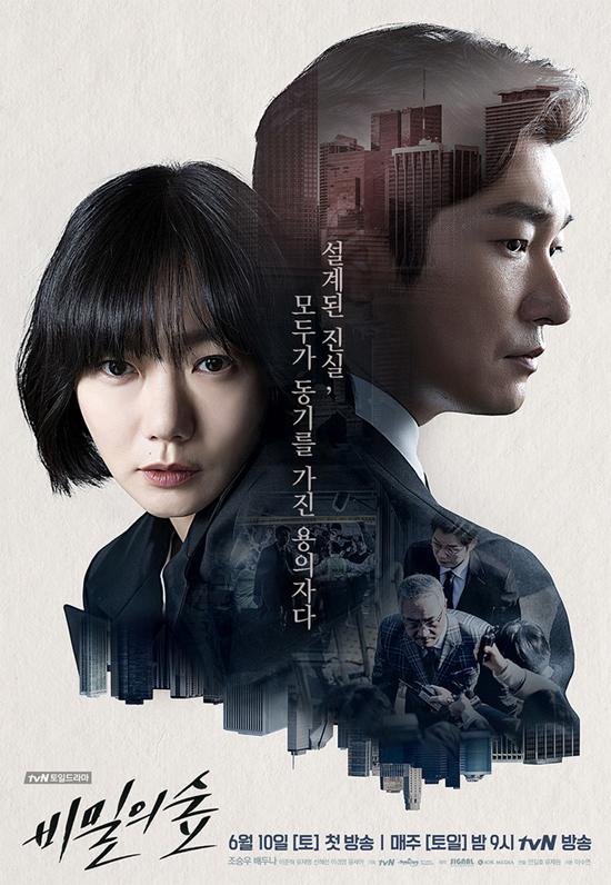 5-phim-hanh-dong-han-quoc-khien-ban-me-mn-he-2017