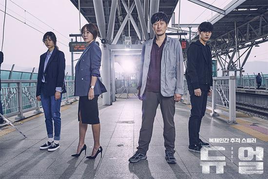 5-phim-hanh-dong-han-quoc-khien-ban-me-mn-he-2017-3