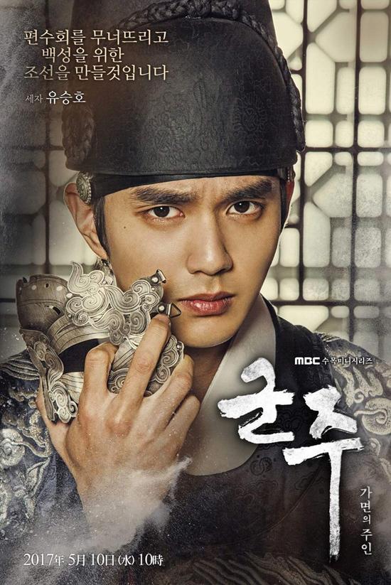 5-phim-hanh-dong-han-quoc-khien-ban-me-mn-he-2017-5