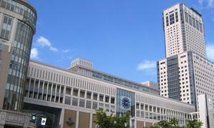 4 lưu ý khi du học Nhật Bản