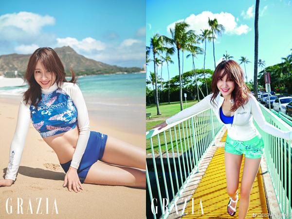 sao-han-20-6-yoon-ah-yun-ho-vong-tay-trai-tim-hani-khoe-duong-cong