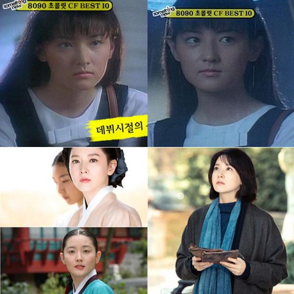 9-my-nhan-han-co-dung-nhan-dep-truong-ky-tu-khi-ra-mat
