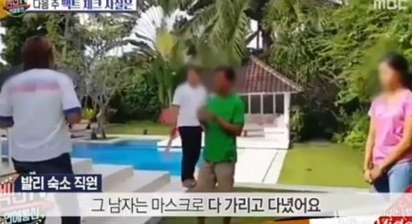 song-hye-kyo-song-joong-ki-bi-tung-bang-chung-di-du-lich-cung-nhau-2