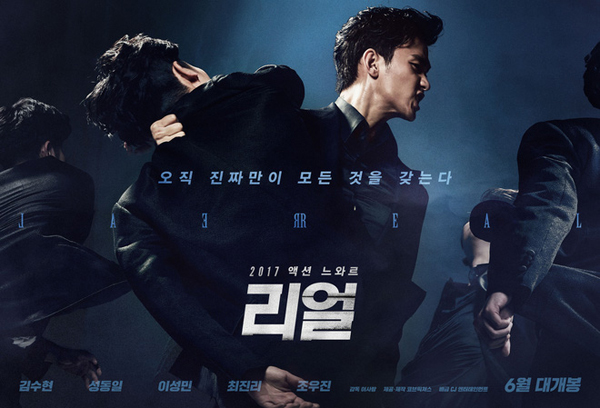 sulli-lo-nguyen-bau-nguc-van-khong-cuu-duoc-phim-cua-kim-soo-hyun