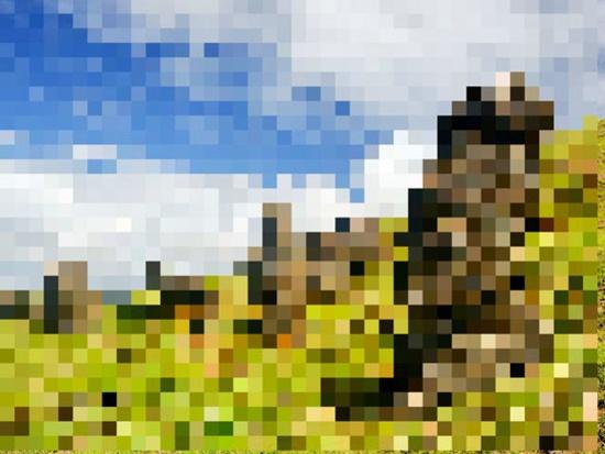 nhin-hinh-dia-danh-mo-ao-doan-quoc-gia-2-4