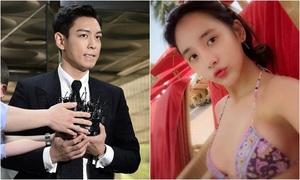 Netizen chỉ trích T.O.P 'đàn bà' khi đổ lỗi hút cần vì bạn gái