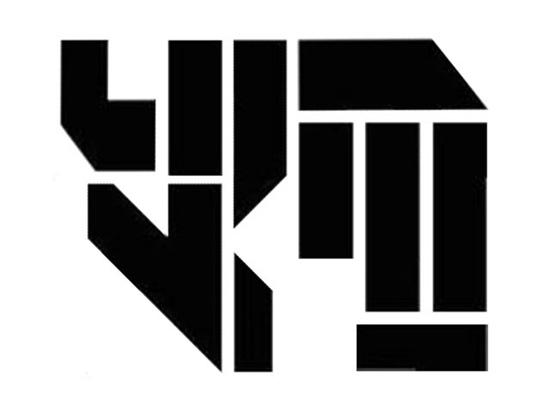 quiz-sap-xep-cac-manh-ghep-doan-logo-nhom-nhac-kpop-nam