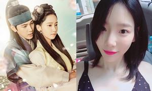 Sao Hàn 2/7: Yoon Ah được trai đẹp ôm, Tae Yeon giản dị vẫn xinh