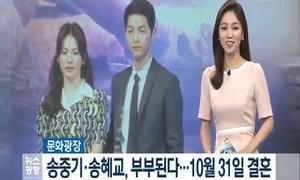 Thông tin đám cưới Song - Song được phát sóng trên đài truyền hình