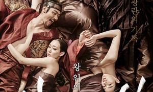 Điện ảnh Hàn còn vượt mặt Hollywood về độ táo bạo trong phim 18+