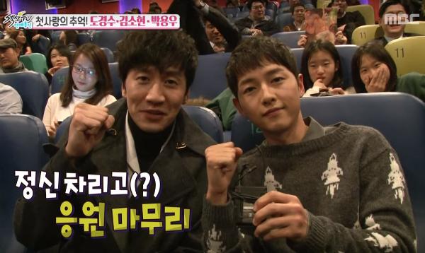 hoi-ban-than-toan-trai-dep-gai-xinh-cua-song-joong-ki-song-hye-kyo-7