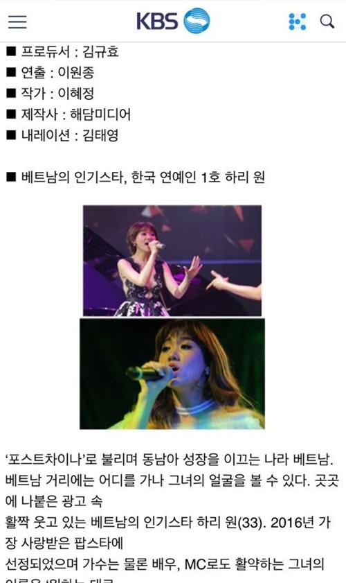 hari-won-duoc-lam-phim-tai-lieu-phat-song-o-han-quoc-2