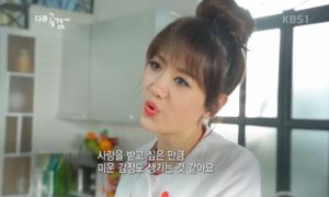 Hari Won giải thích về phát ngôn 'phụ nữ Việt lấy chồng Hàn chỉ vì tiền'