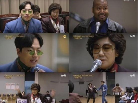 quiz-ban-nho-chi-tiet-phim-reply-1988-den-dau-6