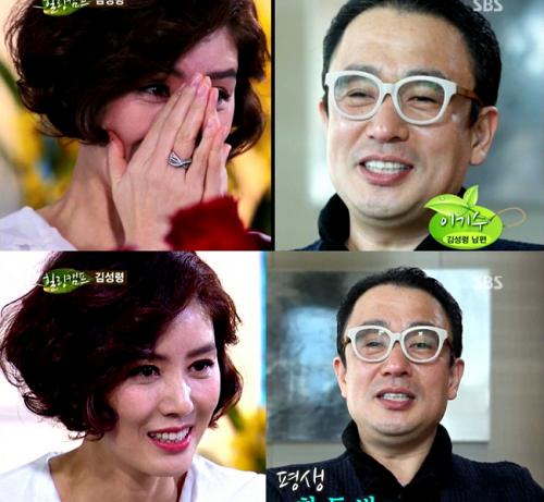 5-my-nhan-lay-chong-dai-gia-nhat-kbiz