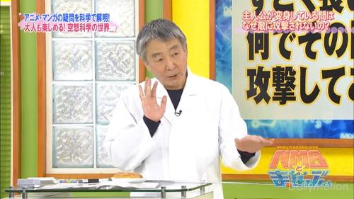 Giáo sư Yanagita giải thích về cảnh phim biến hình.