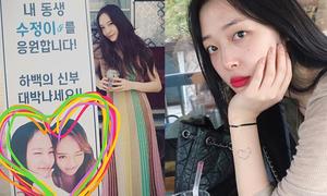 Sao Hàn 14/7: Krystal - Jessica thể hiện tình cảm, Sulli chỉ tô son cũng đủ xinh