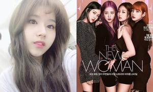 Sao Hàn 19/7: Black Pink khoe vẻ sang chảnh, Sana để tóc mái thưa cute
