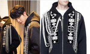 Bóc giá trang phục ít mà chất của 'thủy thần' Nam Joo Hyuk