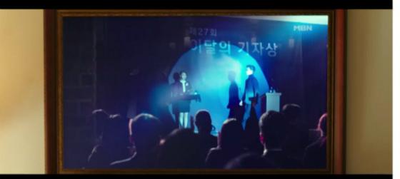 dan-khach-moi-xuat-hien-kieu-do-ban-tim-ra-trong-phim-cua-kim-soo-hyun-4