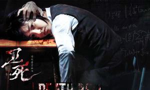 8 phim kinh dị Hàn Quốc khiến bạn hết muốn đến trường
