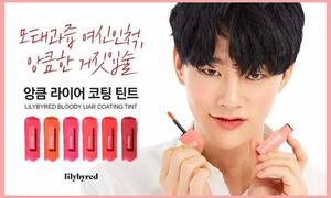 Mời nam idol quảng cáo son môi - xu hướng kỳ lạ đang lên ở Hàn