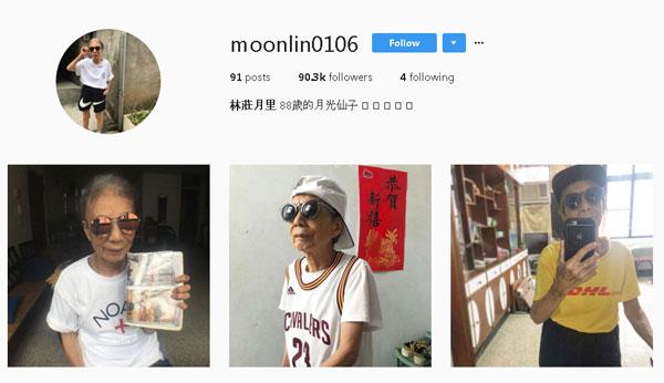 moon-lin-cu-ba-88-tuoi-khuay-dong-thoi-trang-duong-pho-7