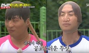 Yoo Jae Suk, Lee Kwang Soo đọ xem ai là người xấu xí nhất Running Man