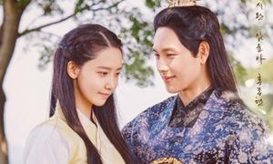 4 lý do khiến 'The King Loves' bị khán giả lạnh nhạt
