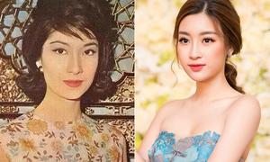 Khán giả Trung Quốc so sánh Mỹ Linh với 'nữ quý tộc xinh đẹp nhất một thời'