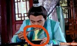 Soi những lỗi ngớ ngẩn trong phim cổ trang Trung Quốc