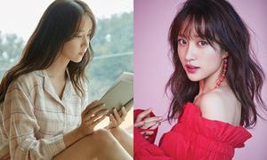 Sao Hàn 6/9: Yoon Ah xinh như nữ thần giảng đường, Hani khoe vai trần quyến rũ