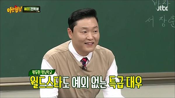 dan-idol-han-so-do-tuoi-xinh-voi-dong-phuc-trong-show-thuc-te-hot-8