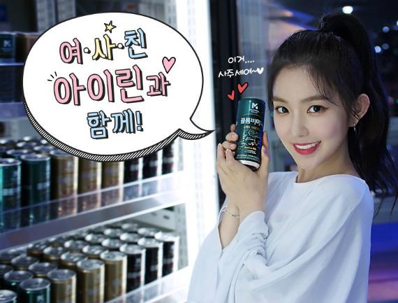 irene-red-velvet-nu-hoang-kpop-2017-khong-ai-choi-cai