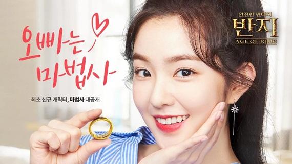 irene-red-velvet-nu-hoang-kpop-2017-khong-ai-choi-cai-2