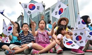 Quiz: Bạn biết gì về đất nước Hàn Quốc?
