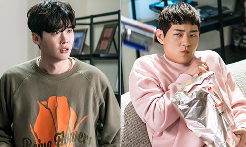 ngoai-suzy-lee-jong-suk-con-quan-quyt-khong-roi-trai-dep-trong-phim-moi-1