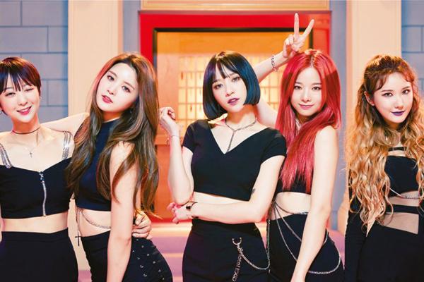 phong-cach-trang-diem-dac-trung-cua-loat-girl-group-dinh-dam-xu-han-4