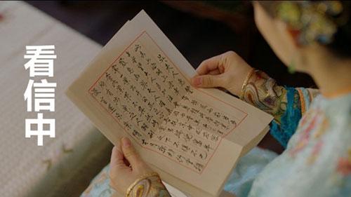 nam-ay-hoa-no-tran-hieu-rac-thinh-the-nay-ton-le-khong-dong-long-moi-la-3