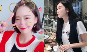 Sao Hàn 28/9: Jessica da trắng 'như phát sáng', Yoon Ah tóc ngắn xinh tươi