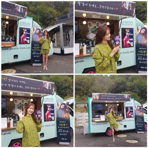 sao-han-12-10-momo-lo-ban-chat-thuc-than-suzy-treu-fan-cung-cute-1