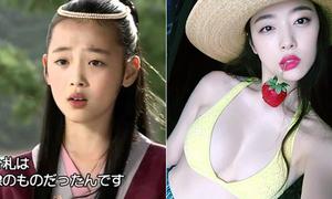 Dàn thiên thần nhí xứ Hàn rũ bỏ ngây thơ, đồng loạt mặc sexy