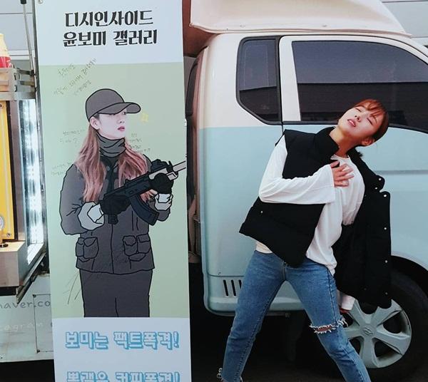 sao-han-18-10-yoon-ah-dep-khong-goc-chet-lee-sung-kyung-lo-chan-gay-go-7