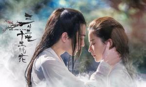 Khán giả chê cười khi phim của Lưu Diệc Phi được đề cử LHP quốc tế
