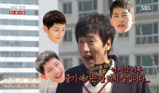 hoi-ban-than-trai-dep-choi-troi-trong-dam-cuoi-cua-song-joong-ki-1