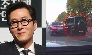 Cảnh sát công bố camera hành trình ghi lại cảnh tai nạn của Kim Joo Hyuk